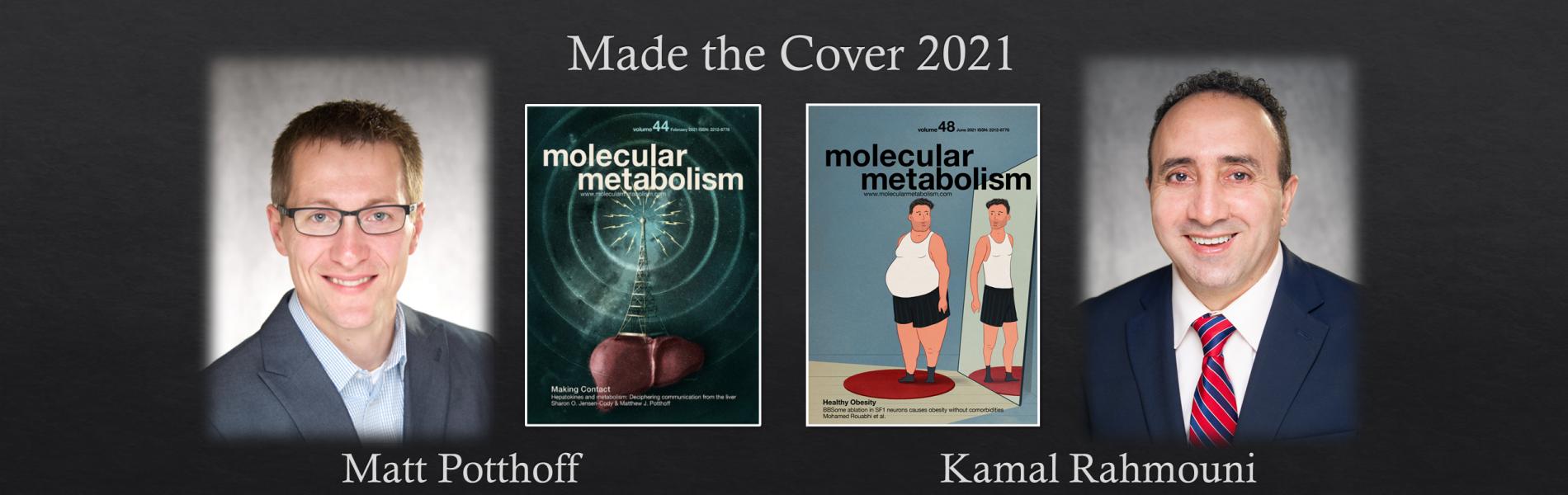Publication made the cover_Potthoff & Rahmouni