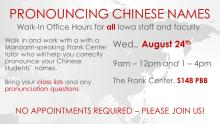 Pronouncing Chinese Names Office Hours